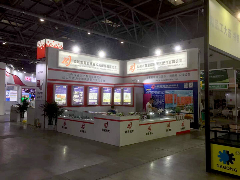 2019 20th (Chongqing) International Machinery Exhibition