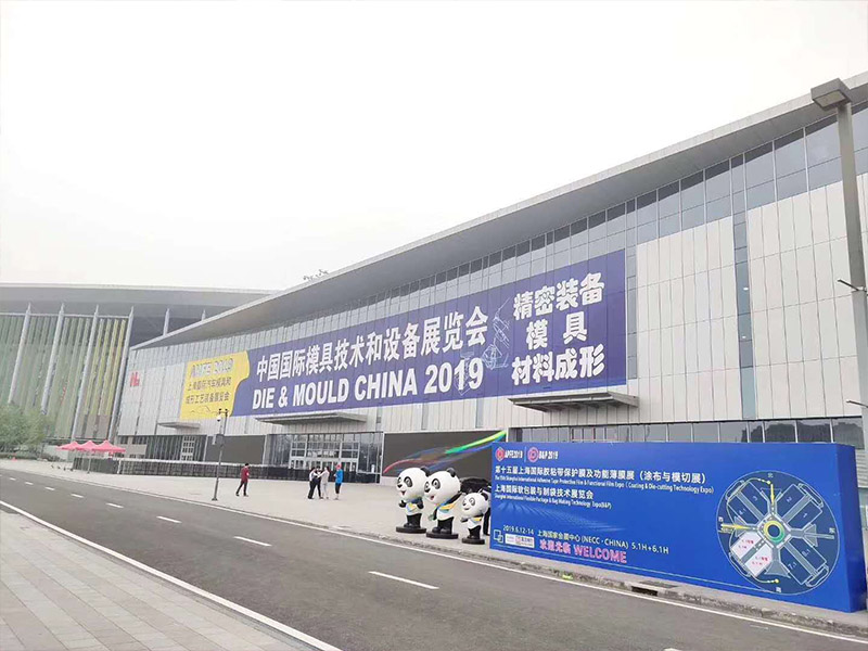 China International Mould Technology and Equipment Exhibition